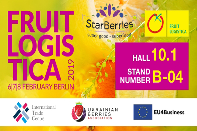 FRUIT LOGISTICA 2019 в Берліні