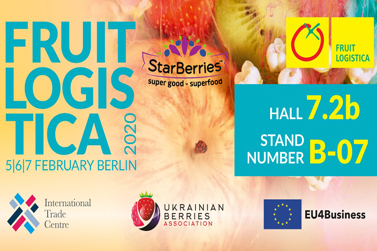 FRUIT LOGISTICA 2020 в Берліні