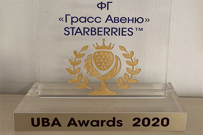 Received by UBA Awards 2020