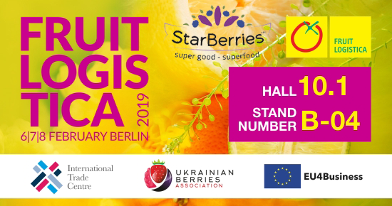 FRUIT LOGISTICA 2019 в Берлине